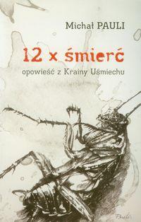 http://www.azymut.pl/mw/azymut/BookImages/528509i.jpg